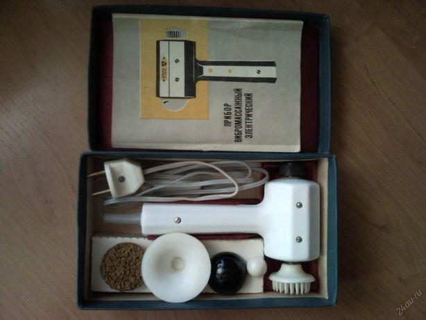 Прибор вибромассажный электрический ВМП-1