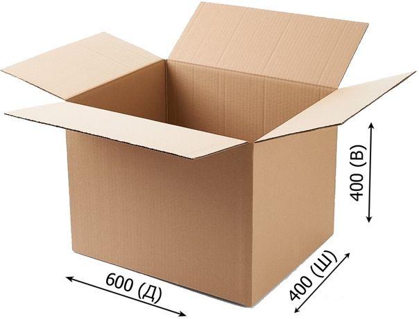 Новые картонные коробки/Китайские сумки//Пузырчатая пленка/Стрейч/лист