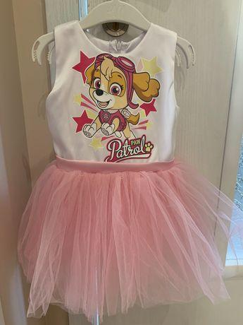 детска официална рокля Sky