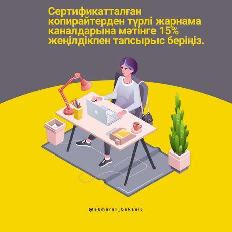 Копирайтер Работа копирайтером Копирайтер удаленно услуги копирайтера