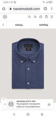 Мъжки ризи Massimo duuti