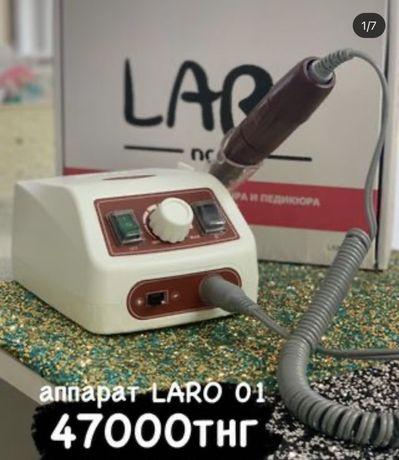 Аппарат для маникюра и педикюра АтырауКульсары