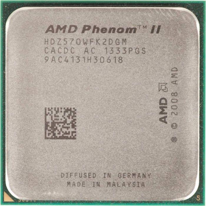 AMD Phenom II X2 570 Black Edition /3.5GHz/