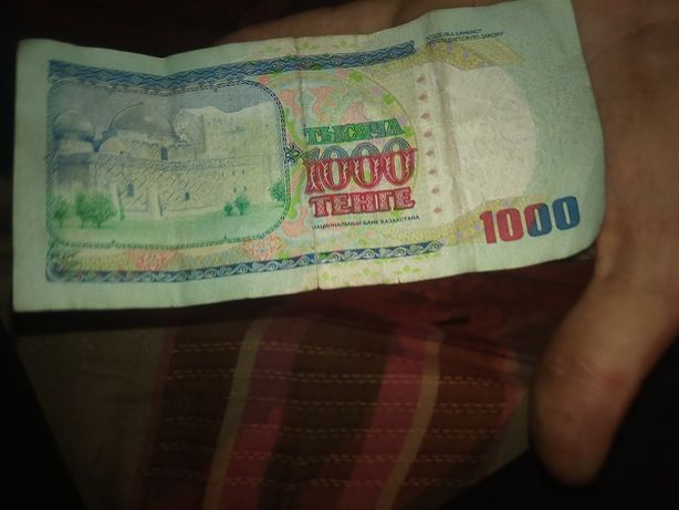 Продаю купюру 1000 ТГ  год 1994