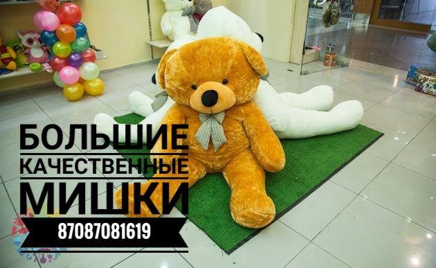 Большие плюшевые Мишки Тедди мягкие игрушки