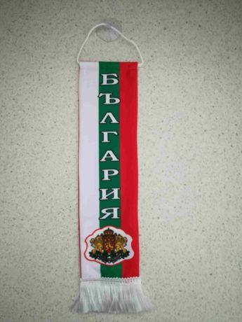 Нов двустранен мини шал на България - интересен подарък за патриоти