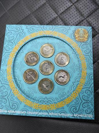 Продам набор монет Жеты (Жеті, Жети) Казына