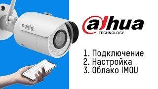 Установка Ремонт и обслуживание Систем Видеонаблюдения