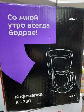 Кофеварка Китфорт