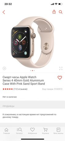 Apple watch 4 40 мм