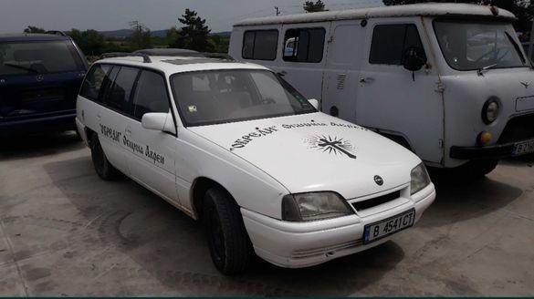 Опел Омега Opel Omega 2.0 115 k.s на части