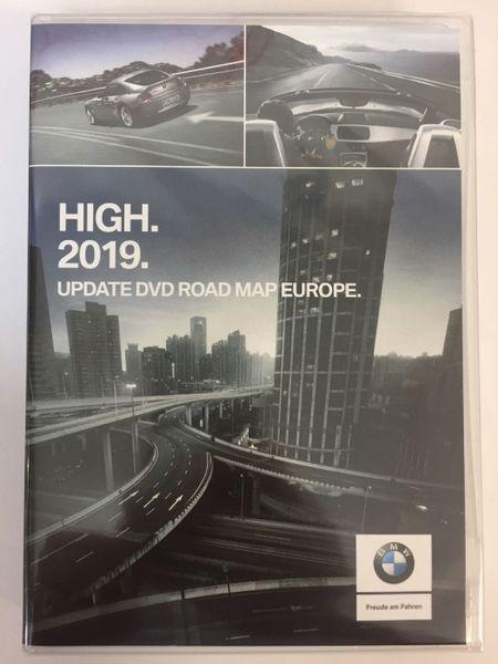 Диск за навигация BMW MERCEDES AUDI 2020 година.бмв мерцедес ауди гр. Стара Загора - image 1