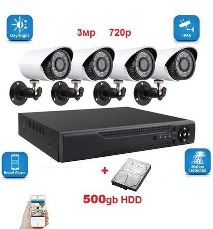 Пълен комплект - 500gb хард + камери + DVR + кабели - Видеонаблюдение