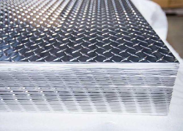 Лист алюминиевые Рифленые - Любой Толщины и Размеров в Наличии
