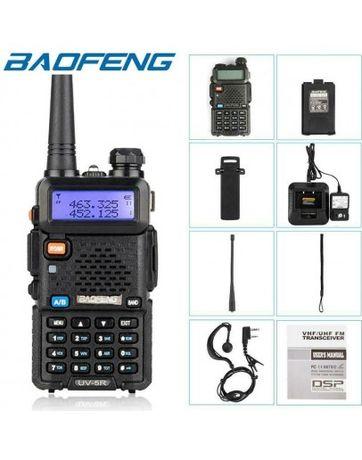 Двубандова, мощна, професионална радиостанция Baofeng UV-5R 8W с VHF-U