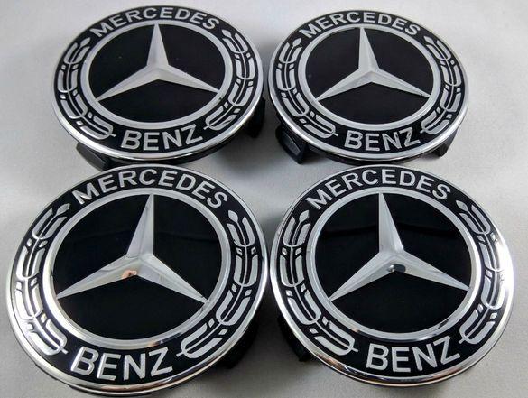 Капачки за джанти 75mm за Mercedes-Benz W203/W204/W209/W210/W211/W212