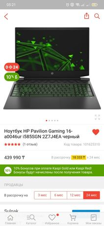 Продам ноутбук cori5.10300 GTX1650ti 512 gig оперативка 8 gig