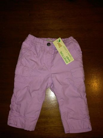 Ново марково панталонче