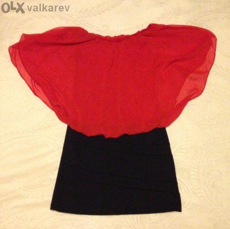 Дамска туника/рокля