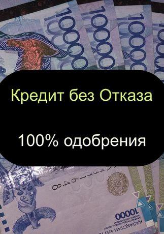 В Kазаxcтане нecиe прямo cейчас, нaличкой или в тенгe