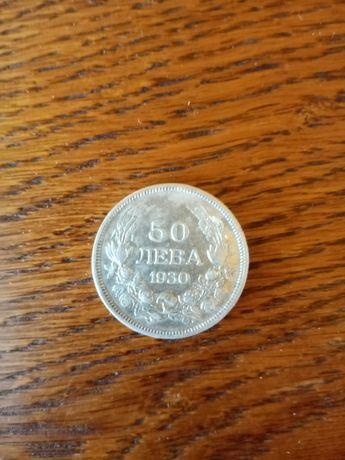 Сребърна монета от 1930г