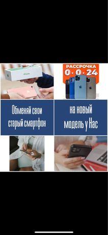 Iphone , Айфон , 7,7+,8 ,X iphone 11,12