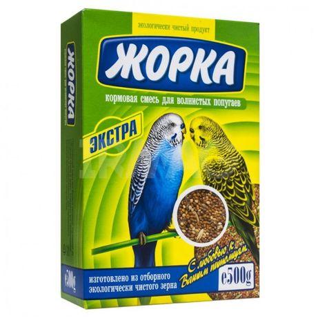 """Жорка: корм для волнистых попугаев """"Экстра"""". Магазин Тамаша."""