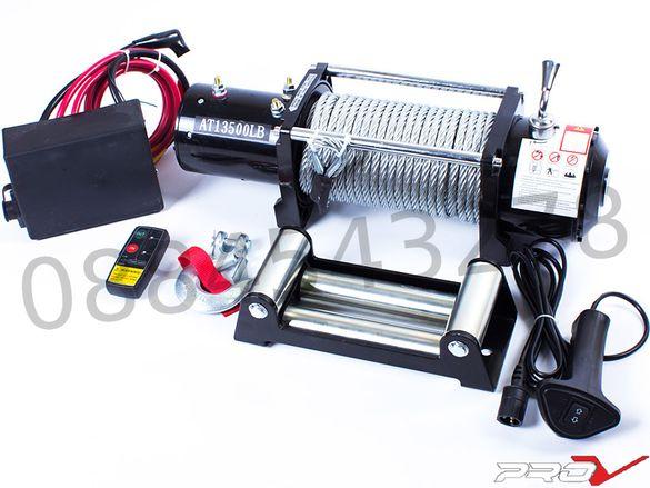 Лебедка 13500 либри 12V до 6,5 тона с дистанционно управление