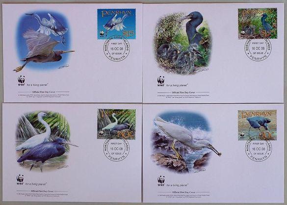 Първодневни пликове (FDC) защитени животни (WWF), отлично качество