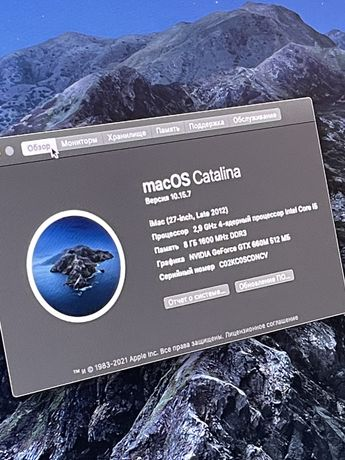 Apple iMac 2012 года
