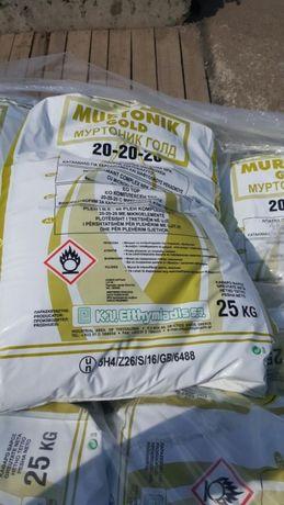 Murtonik / ingrasaminte NPK foliar sau fertigare + microelemente
