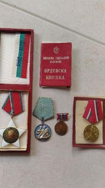 Старинни ордени гр. Варна - image 1