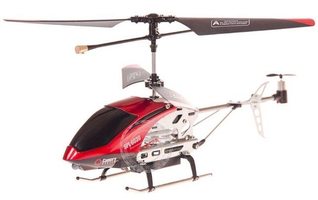 Новый 3х канальный вертолёт на ИК-управлении с камерой торг