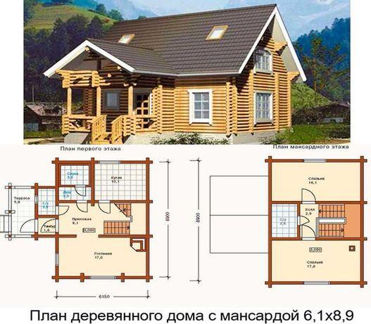 Эскизный проект дома, бани, дачи