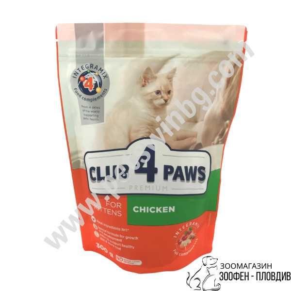 Club4Paws Premium Kitten 0.3кг/5кг - Пълноценна суха храна за Котенца