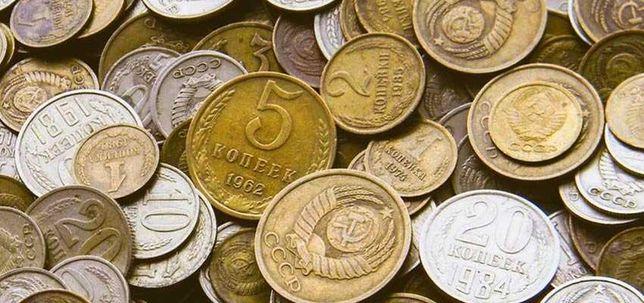Монеты СССР 1961 г. - 1991 г.
