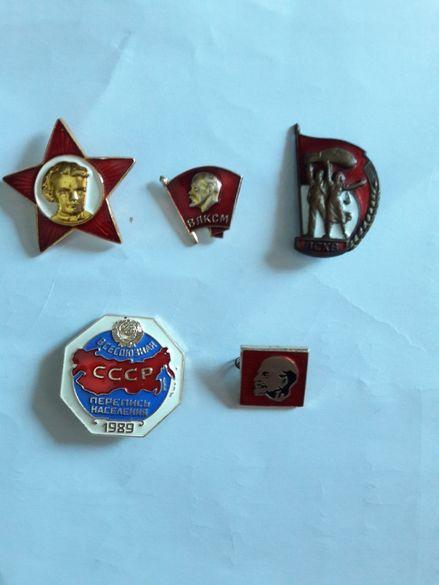Съветски Значки от комунизма