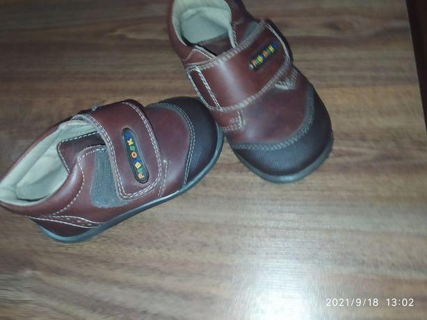 Обувь десткий
