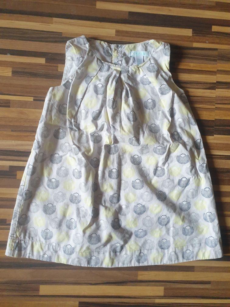 Детско палто Майорал ,рокли и панталони92 см