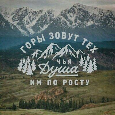 Туры индивидуальные, Чарын, Кольсай, Кайынды, Чунджа, Тургень, Иссык.
