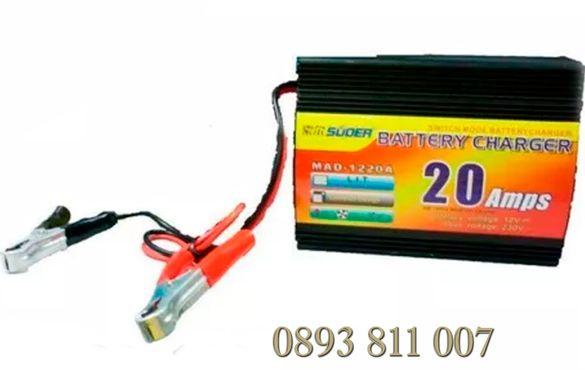 НЕМСКИ импулсни зарядни за акумулатор за коли, камиони 20А,10А,5А UKC