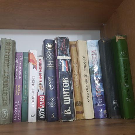 Продам книги на русском и казахском языке