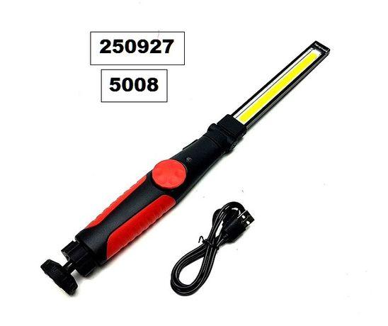 Акумулаторна Работна Диодна COB LED Лампа 37см с Магнит + USB Зарядно