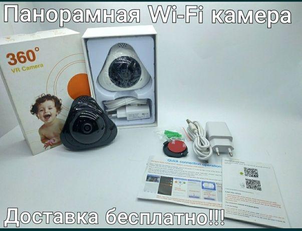 Wi Fi камера Рыбий глаз панорамная ip вайфай камера онлайн видеосъемки