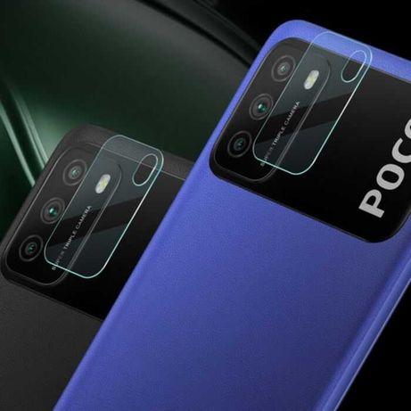 Стъклен протектор за задната камера на Poco M3, Poco X3, Poco X3 Pro