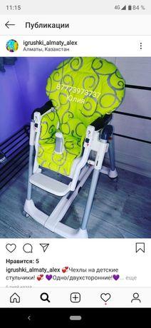 Чехол на детский стульчик чехлы на стульчик для кормления (стул стол)