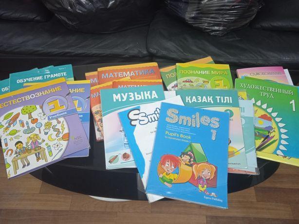Продаю Школьные Учебники 1 класс