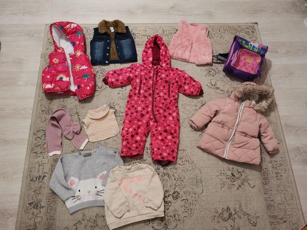 Lot haine joaca/exterior&ghiozdan Pony 12-18 luni