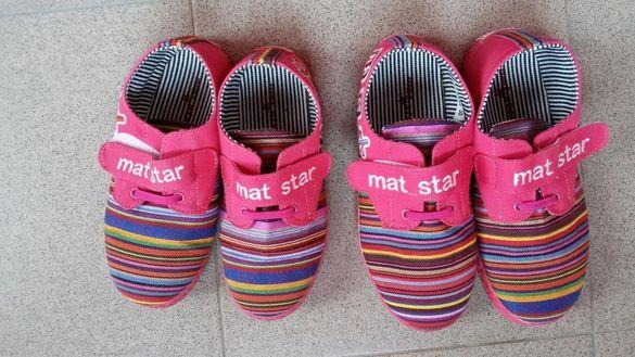 Детски спортни обувки N32, N35