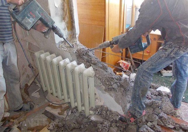 Демонтаж бетона.